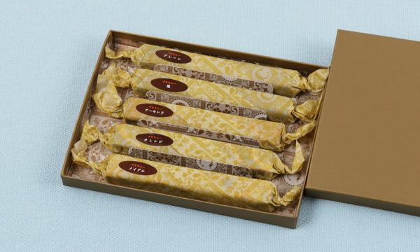 生ブラウニーギフトセット5本入りの箱画像