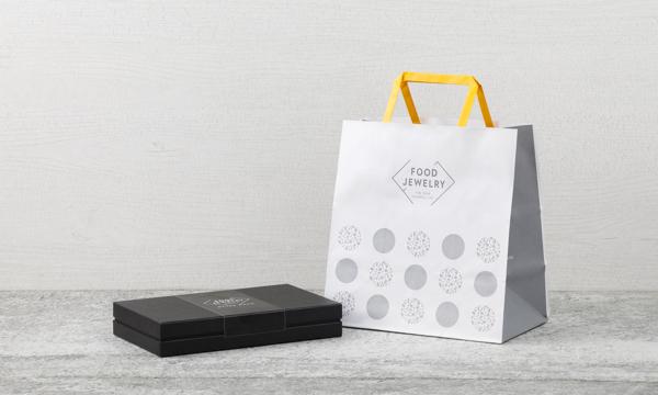 ブリスボール:15個セットの紙袋画像