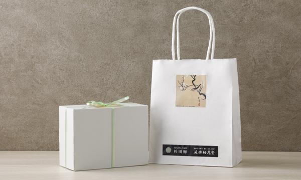 「幻の梅」と呼ばれる「杉田梅」のコンポート・コンフィチュールの紙袋画像