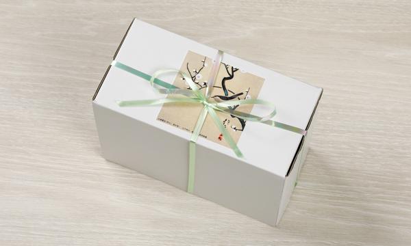 「幻の梅」と呼ばれる「杉田梅」のコンポート・コンフィチュールの包装画像