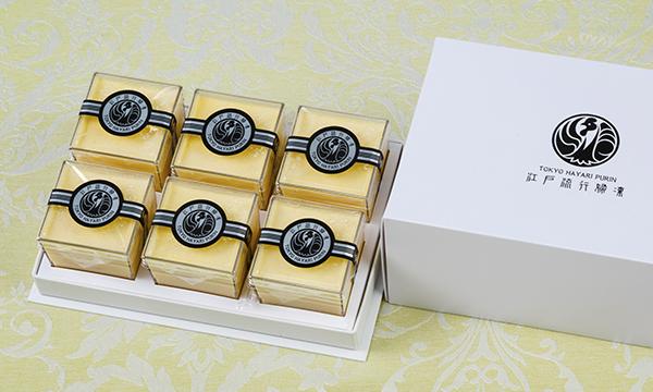 江戸流行婦凛(とうきょうはやりぷりん)の箱画像