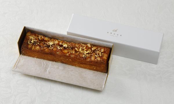 Amour de chocolat アムール ド ショコラの箱画像