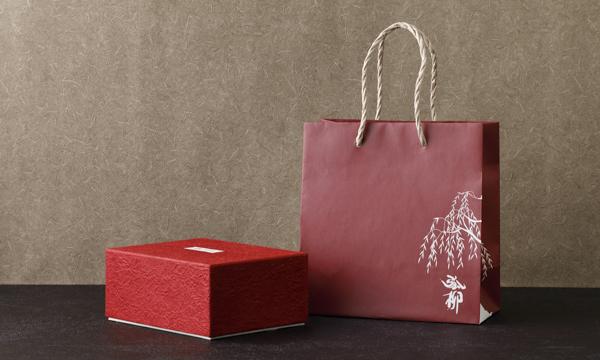 自家製鯛味噌の紙袋画像
