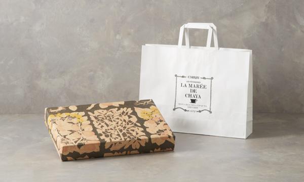 パティスリー ラ・マーレ・ド・チャヤ 焼菓子詰め合わせ 15個入の紙袋画像