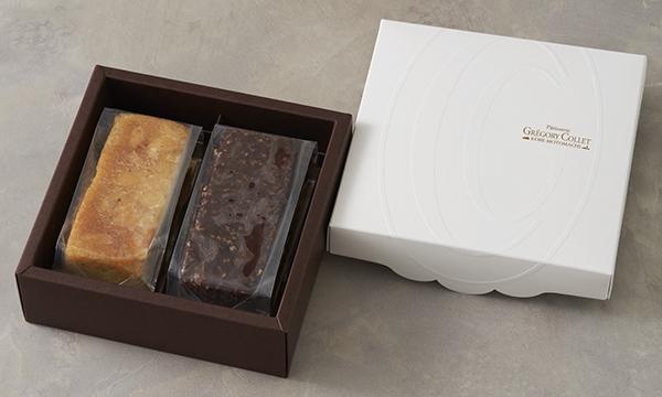 ケークドゥ (ケークショコラココ&ケークテアールグレイ)の箱画像