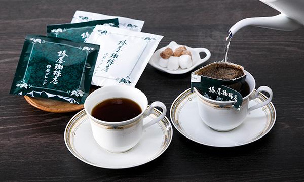 椿屋ドリップコーヒー オリジナルアソートの内容画像