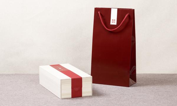 二丈紅白米の紙袋画像