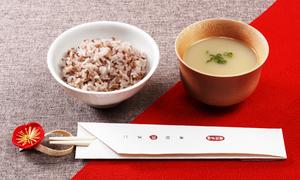 二丈紅白米