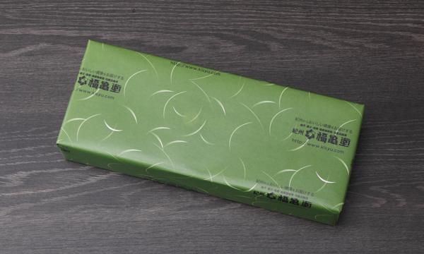 マグロ健康佃煮セット ~佃煮5種詰め合わせ~の包装画像
