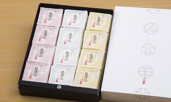 島津公 3種(桜島こみかん餡、小豆こし餡、白粋)12個入り(各4個)の箱画像