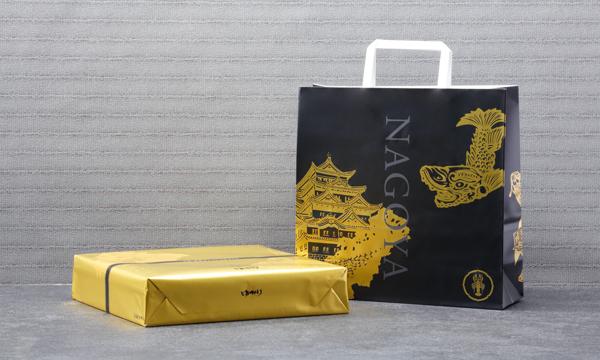 ゆかり黄金缶の紙袋画像