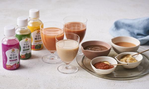糀甘酒6種 ピーネ調味料4種 全10品セットの内容画像
