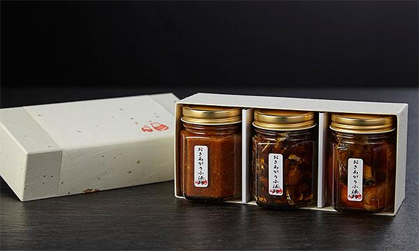 会津郷土料理 三種盛 ・会津ネギ味噌・にしんの山椒漬け・棒タラ甘露煮の箱画像