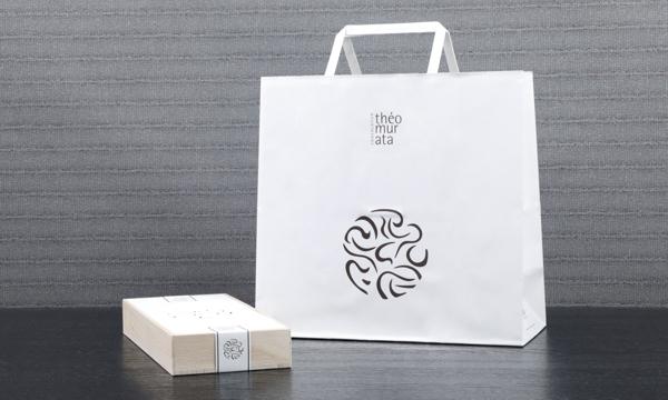 ビーンズショコラ桐箱セット【暁】の紙袋画像