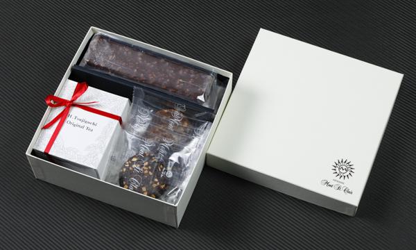 低糖質スイーツ ティーセットの箱画像
