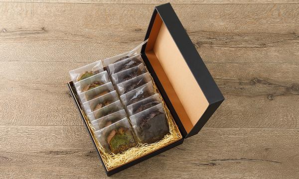 抹茶カシューナッツケーキ・ココアくるみケーキの箱画像
