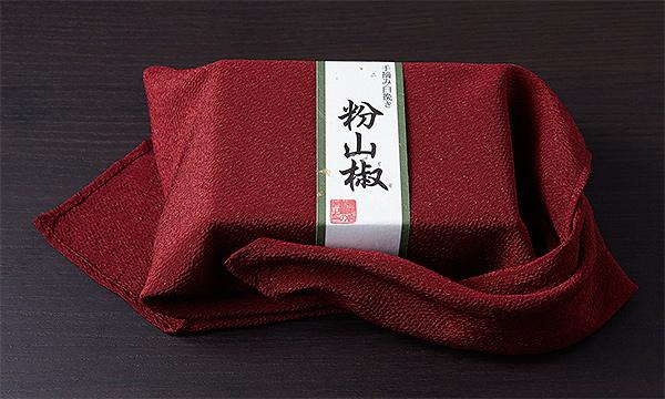 手摘み臼挽き粉山椒の包装画像