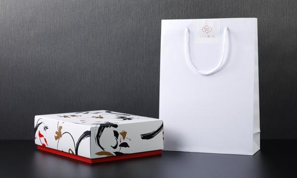 『くらし福らむ にし阿波ギフト』極上の和三盆を使ったカステラとお干菓子、発酵阿波晩茶のセットの紙袋画像