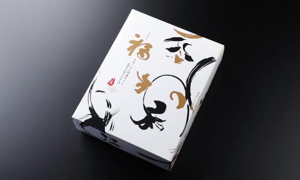 『くらし福らむ にし阿波ギフト』極上の和三盆を使ったカステラとお干菓子、発酵阿波晩茶のセットの包装画像
