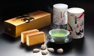 『くらし福らむ にし阿波ギフト』極上の和三盆を使ったカステラとお干菓子、発酵阿波晩茶のセット