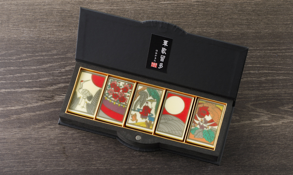 華歌留多 五光の箱画像