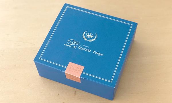 ゴルゴンゾーラ(チーズケーキ)の包装画像