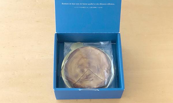 ゴルゴンゾーラ(チーズケーキ)の箱画像