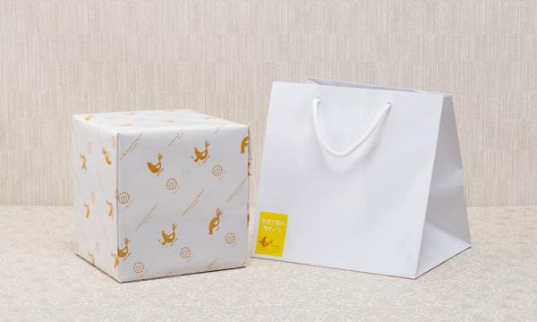 王様バウムプレミアムセットの紙袋画像
