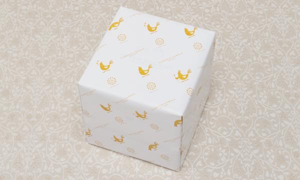 王様バウムプレミアムセットの包装画像