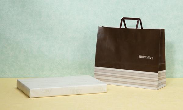 プレミアムギフトセットの紙袋画像