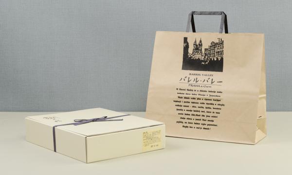 麹屋の甘酒【ノンアルコール】食べるタイプの紙袋画像