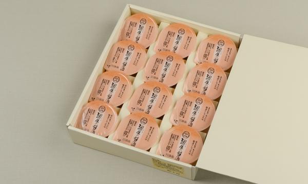 麹屋の甘酒【ノンアルコール】食べるタイプの箱画像