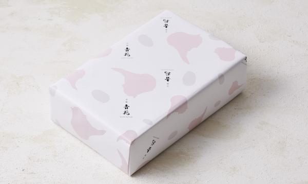にゅうめん(3袋入)の包装画像