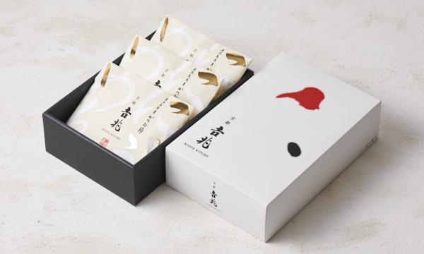 にゅうめん(3袋入)の箱画像