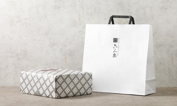 江戸太鼓 10個入・東京1010 10個入の紙袋画像