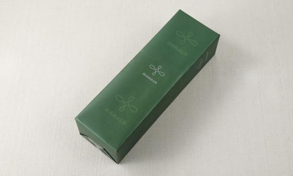 生バウムセット Sサイズ4本セットの包装画像