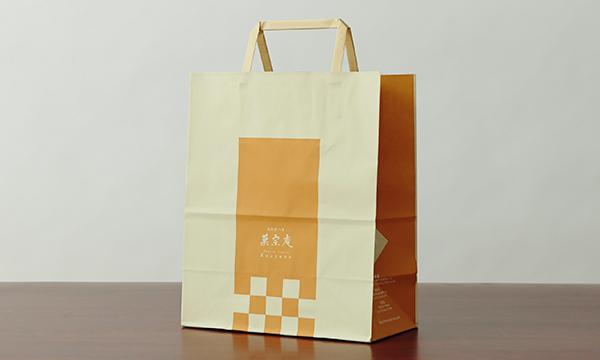 名古屋コーチン卵カステラの紙袋画像