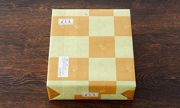 名古屋コーチン卵カステラの包装画像