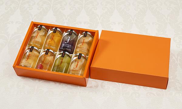 岡山県産フルーツジュレ詰合せの箱画像
