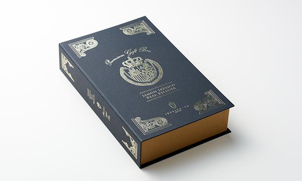 スペイン王室御用達 4年熟成こだわりの手切りスライス&30か月熟成ギフトセット の包装画像