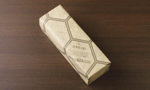 岩手名産 老舗の味 つゆ 化粧箱入りの包装画像