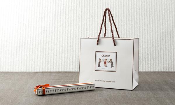 プルミエ8 ドームズの紙袋画像