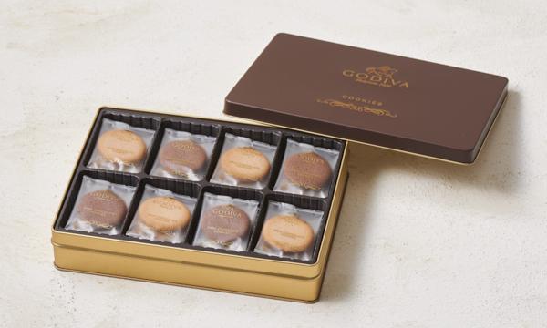 クッキーアソートメント 32枚入の箱画像