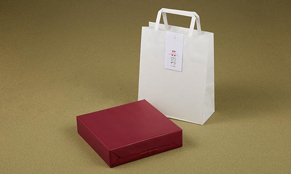 日本の茶産地 銘茶九種詰め合わせの紙袋画像