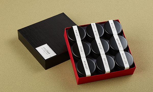 日本の茶産地 銘茶九種詰め合わせの箱画像
