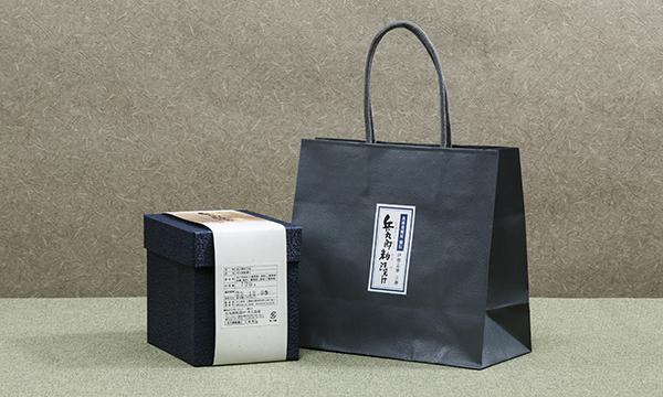 兵九郎粕漬け あこや貝(真珠貝)貝柱の紙袋画像