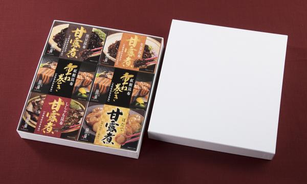 紅鮭重ね巻き甘露煮セットの箱画像