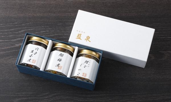 『紀尾井町 藍泉 ≪花浅葱(はなあさぎ)≫ お茶漬けとふりかけ 詰合せ』の箱画像