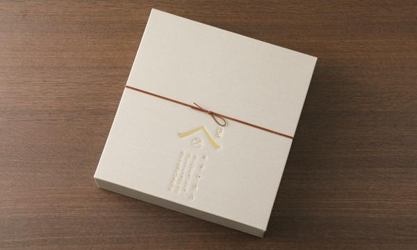 燻製調味料セットの包装画像