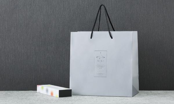しゅんかしゅうとうkiki KOGASHIショコラ ~SHIZUKU~の紙袋画像